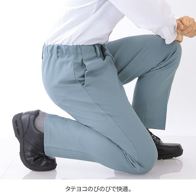 爽やか吸汗パンツ3色組