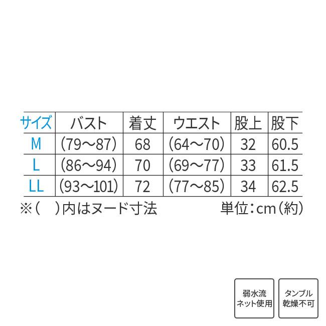 日本製播州織3重ガーゼパジャマ