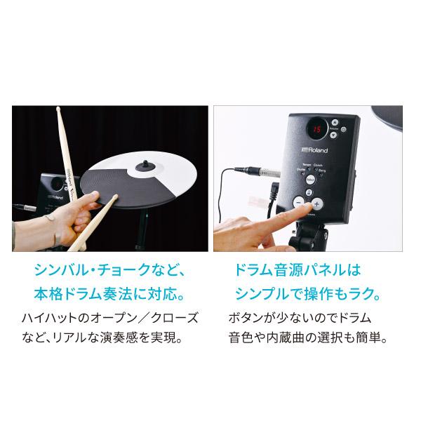 電子ドラム TD-1K 日本直販限定セット