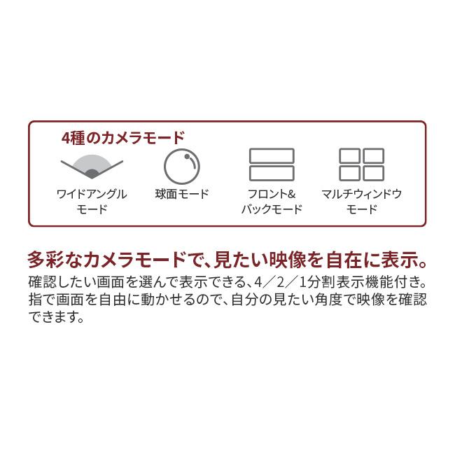 全方位360° ドライブレコーダーSDカード付き(32GB)