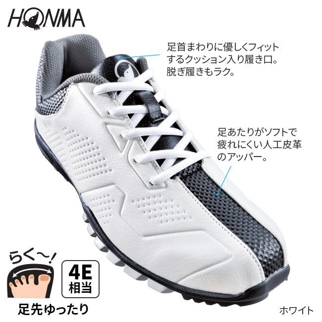 HONMA 4Eスパイクレスシューズ