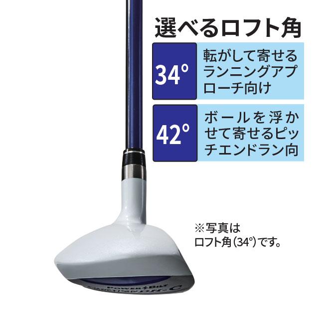 パワービルト DH-CP チッパー