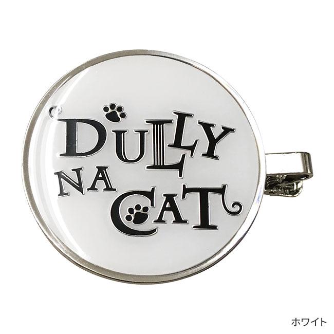DULLY NA CAT ヘッドカバークリップ