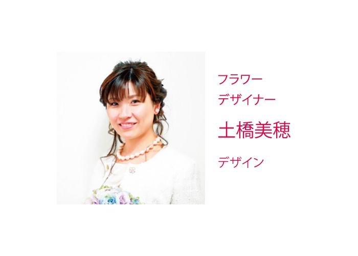 土橋美穂デザイン光触媒の榊(造花)1対