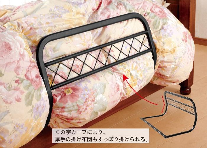 カバー付きベッドガード2個組