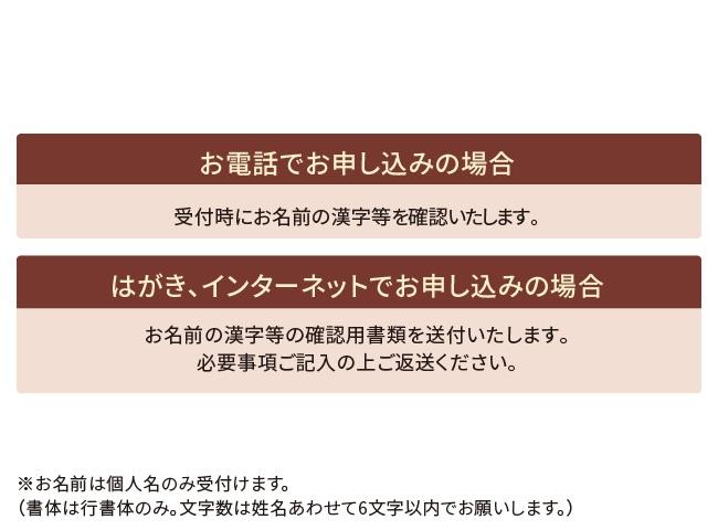 慶弔スタンプ&金封ふくさセット
