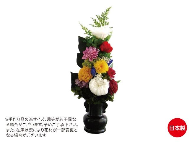 土橋美穂デザインの枯れない仏花