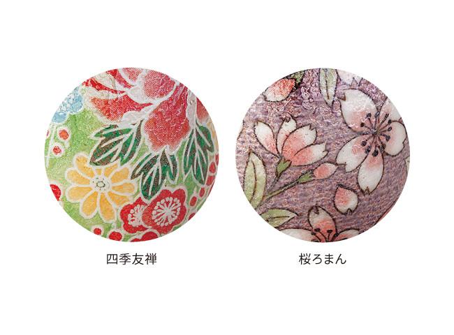 有田焼茶湯器と仏器セット<膳付き>
