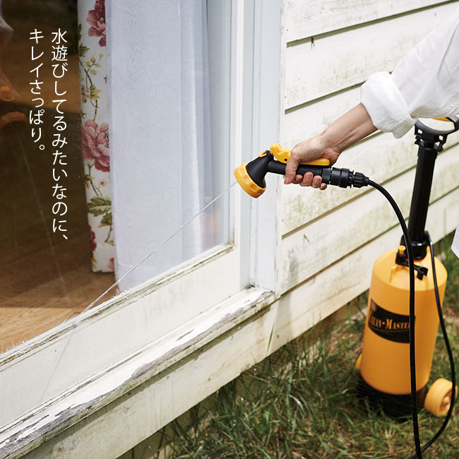 お掃除用加圧ポンプクリーナー