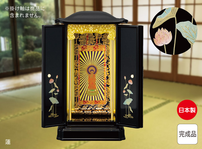 厨子型ミニ仏壇 【黒内金蒔絵】
