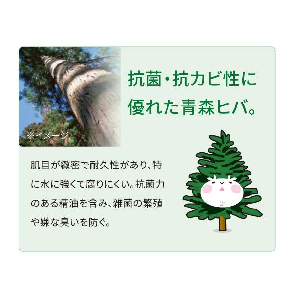 青森ヒバ風呂ロール蓋