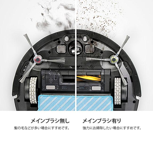 <エコバックス>ロボット掃除機 DEEBOT OZMO 930