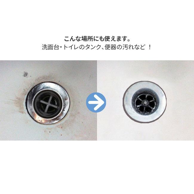 汚れとりとり棒(幅広・通常タイプ)2種セット