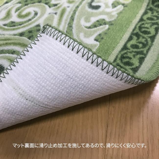 日本製 トイレマット・フタカバーセット