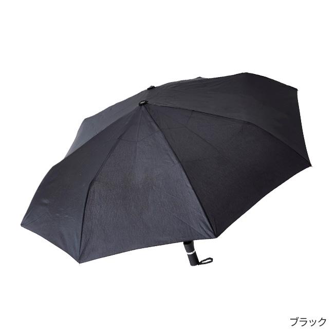 軸をずらした折りたたみ傘 よりどり2本セット
