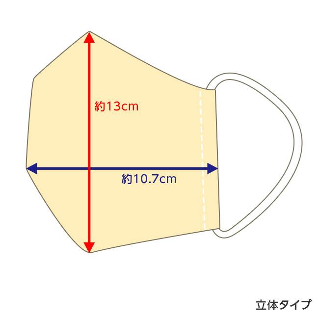 <涼感&消臭>ひんやり布マスク・日本直販オリジナル【合わせ買い対象】