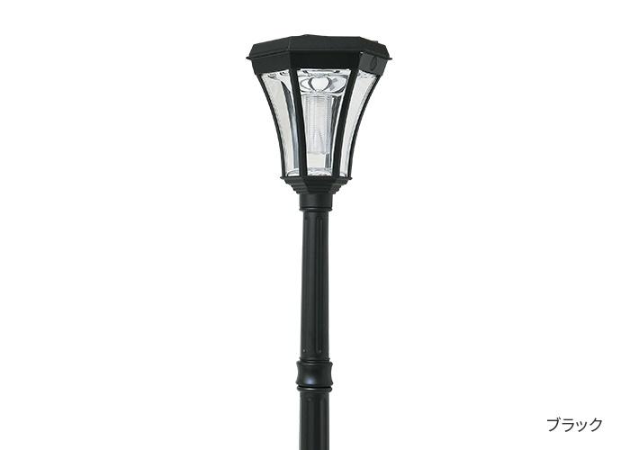 ヨーロピアン ソーラー街灯