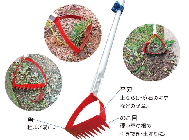 雑草抜きごそっととれ太 伸縮タイプ