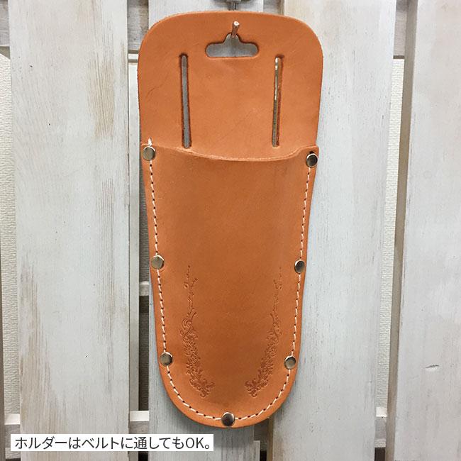 ラチェット式園芸鋏 専用ホルダー付き