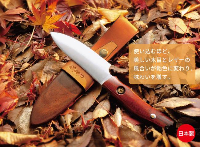 完全ハンドメイド 後藤 渓作 キャンピングナイフ