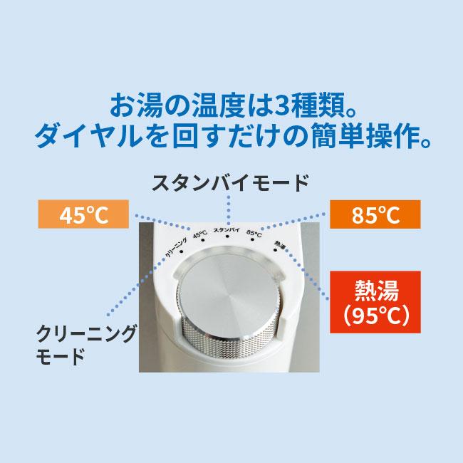 Super熱湯サーバー