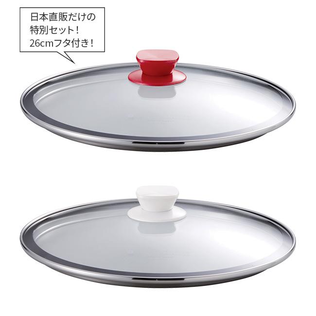 MOCOMICHI HAYAMI by Vita Craft フライパン ガラス蓋セット