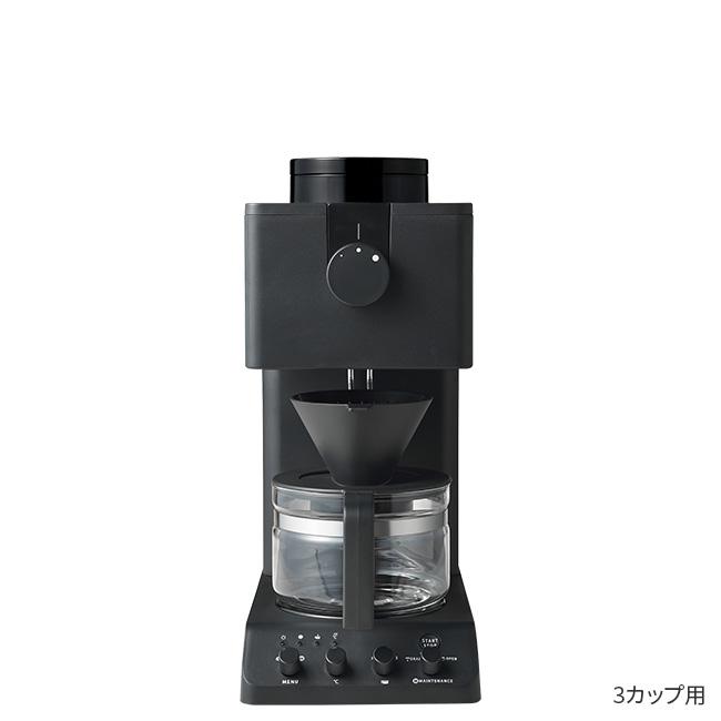 <ツインバード工業>全自動コーヒーメーカー