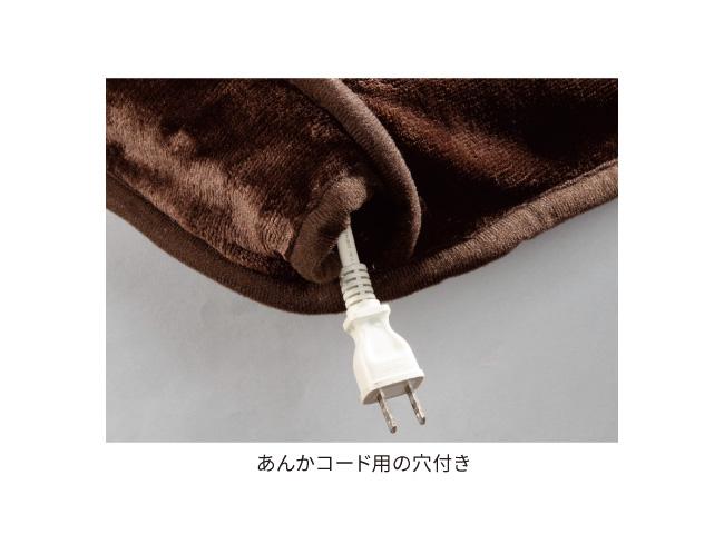 足ポケット付き敷パッド3色組