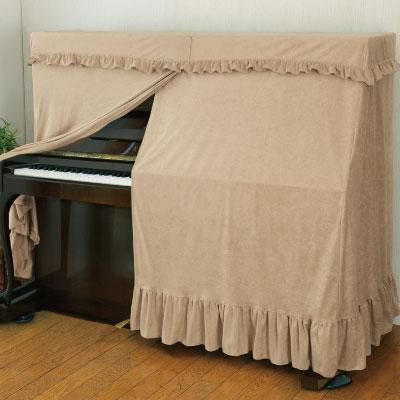スエード生地 ピアノカバー