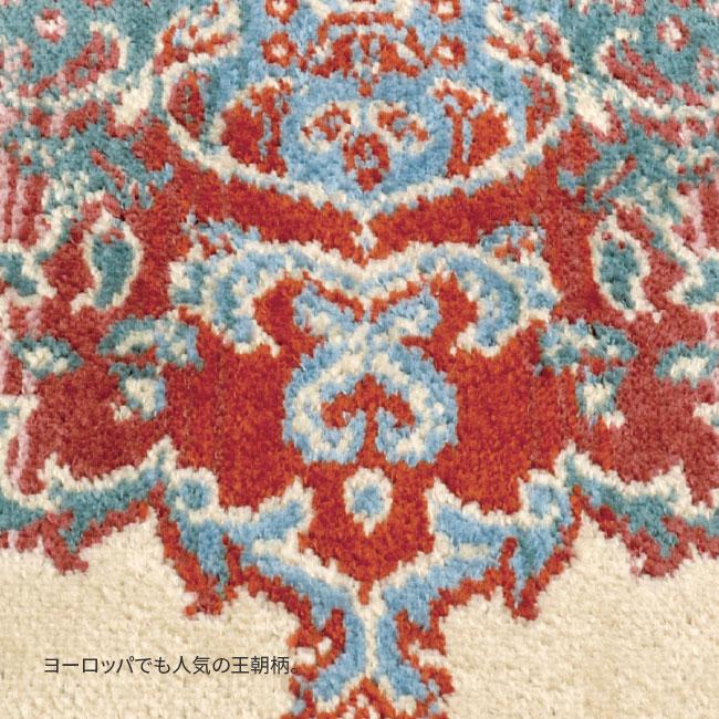 ベルギー製 多色織シルクタッチカーペット