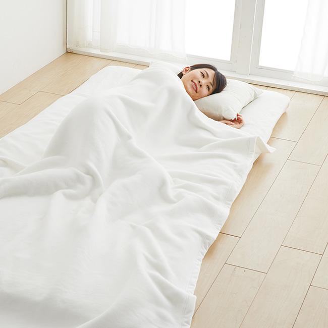 ふんわり 泉州産コットン毛布