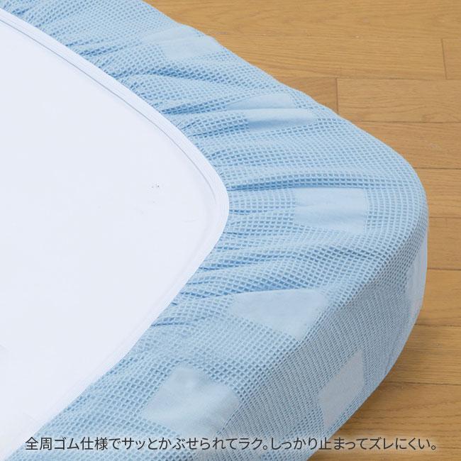 泉州産 ワッフル織りベッド用ボックスシーツ