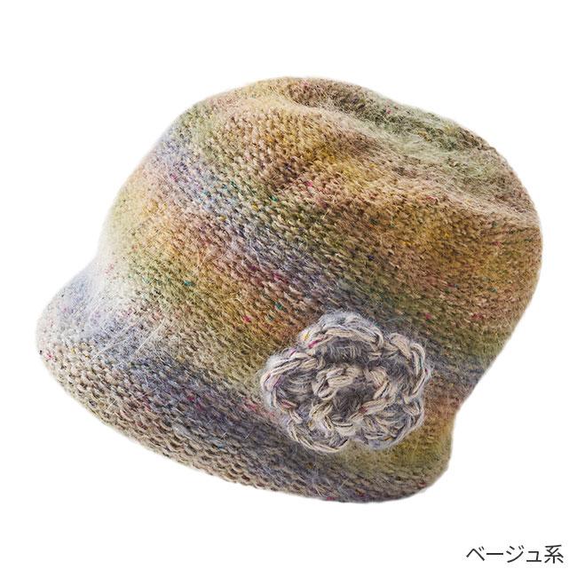 コサージュ付き彩りニット帽子