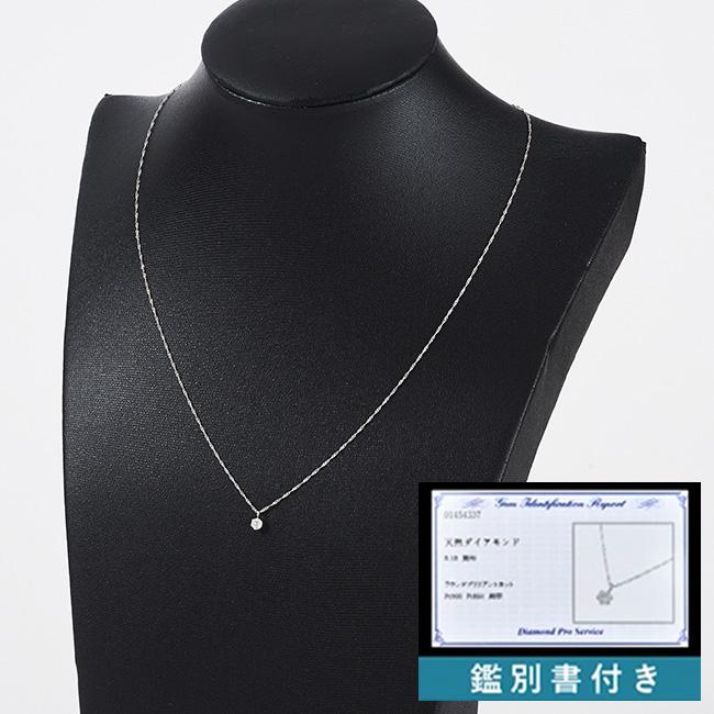 プラチナ900 天然ダイヤモンド