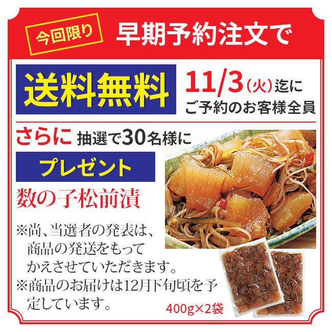 【早期予約特典】博多 日本料理 てら岡 天豊
