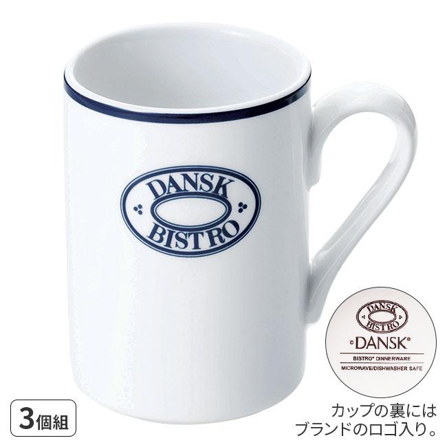 ビストロ ロゴ付きマグカップ 3個組