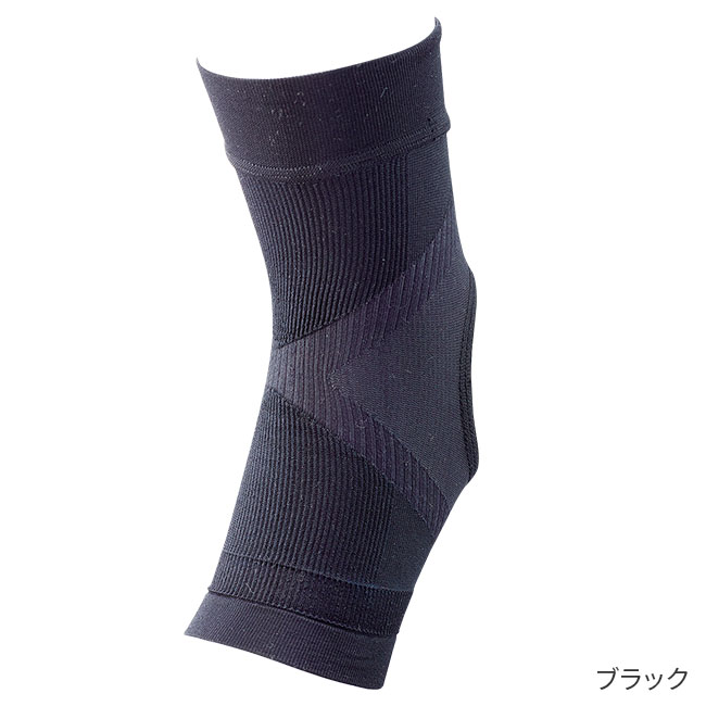 足首着用腰らくサポーター同色2セット