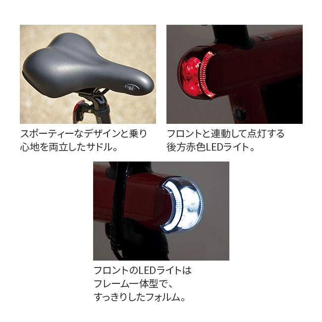 シンプルデザイン 電動アシスト自転車