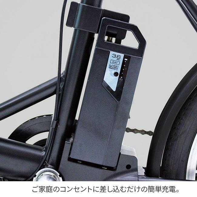 FIELD CHAMP ノーパンク電動アシスト折りたたみ自転車
