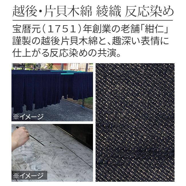 日本製 越後・片貝木綿 綾織 ハンチング