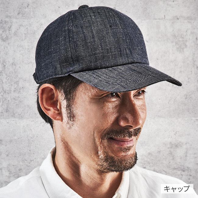 日本製 越後・片貝木綿 綾織 キャップ