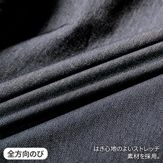 デニム調防水防寒パンツ