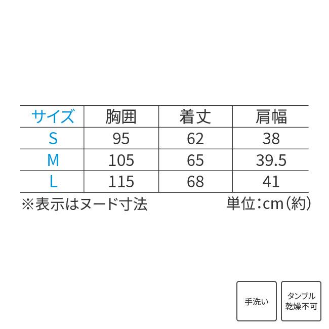 あったか 暖房ベスト 3段階温度調節機能付き