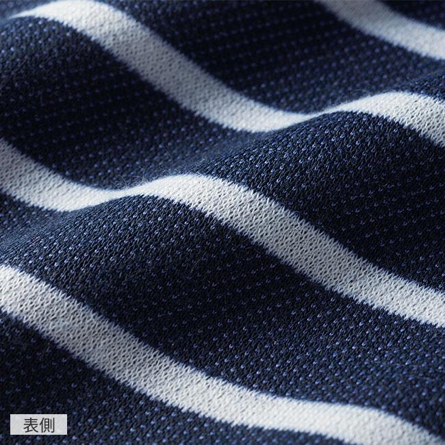 まるで毛布のような裏起毛チュニック 3色組