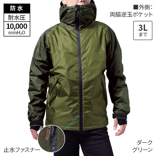 アルミプリント防水防寒ジャケット