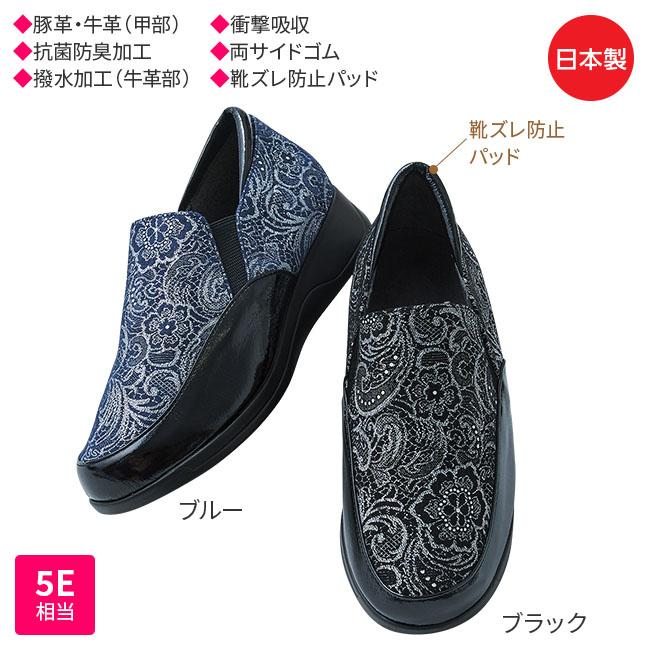 日本製 豚革5E花ペイズリーエレガントシューズ
