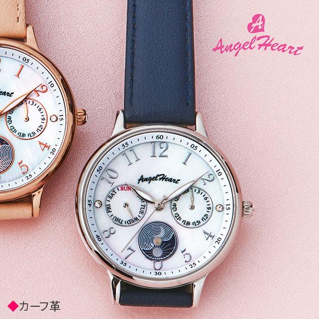 Angel Heart 腕時計(ネイビー革ベルトタイプ)