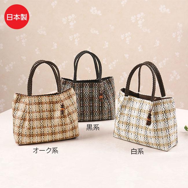 京都笹井源商店 ナザレタック付き手提げバッグ