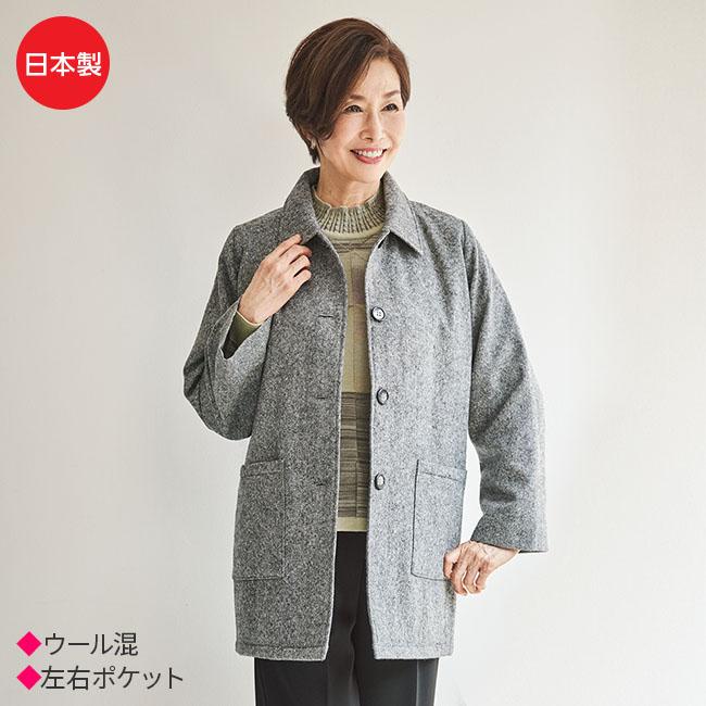 尾州産ツイードジャケット