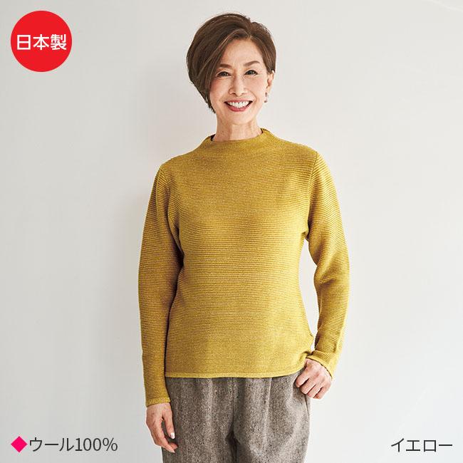 ウール100% ラメ入りセーター